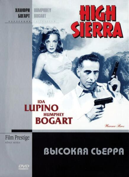 Постер к фильму «Высокая Сьерра», 1941 г.