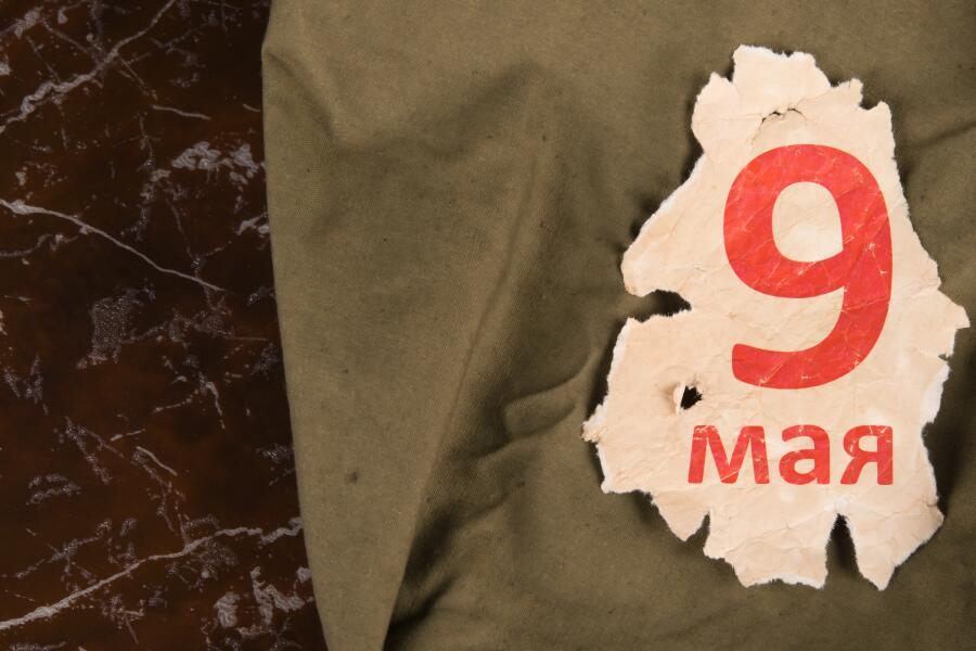 Как проходил День Победы 9 мая 2020 года в самоизоляции?