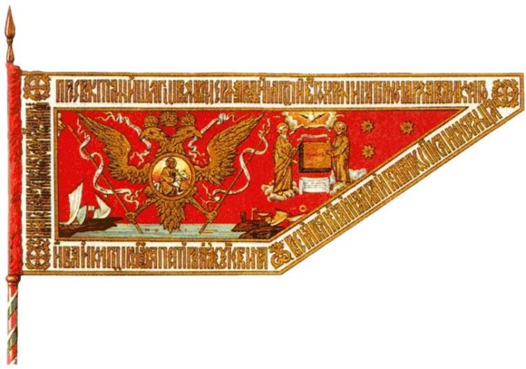 Гербовое знамя 1696 г.