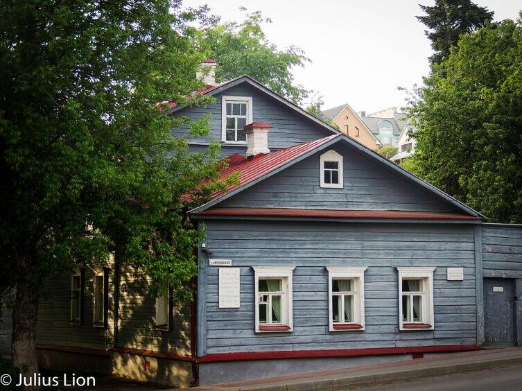 Дом-музей имени Циолковского, Калуга