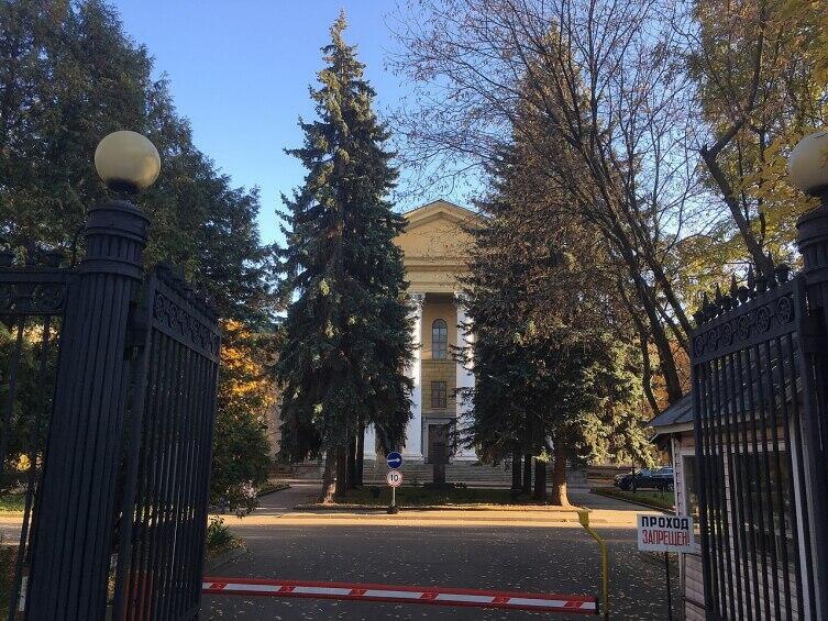 Физический институт им. П. Н. Лебедева РАН (ФИАН)