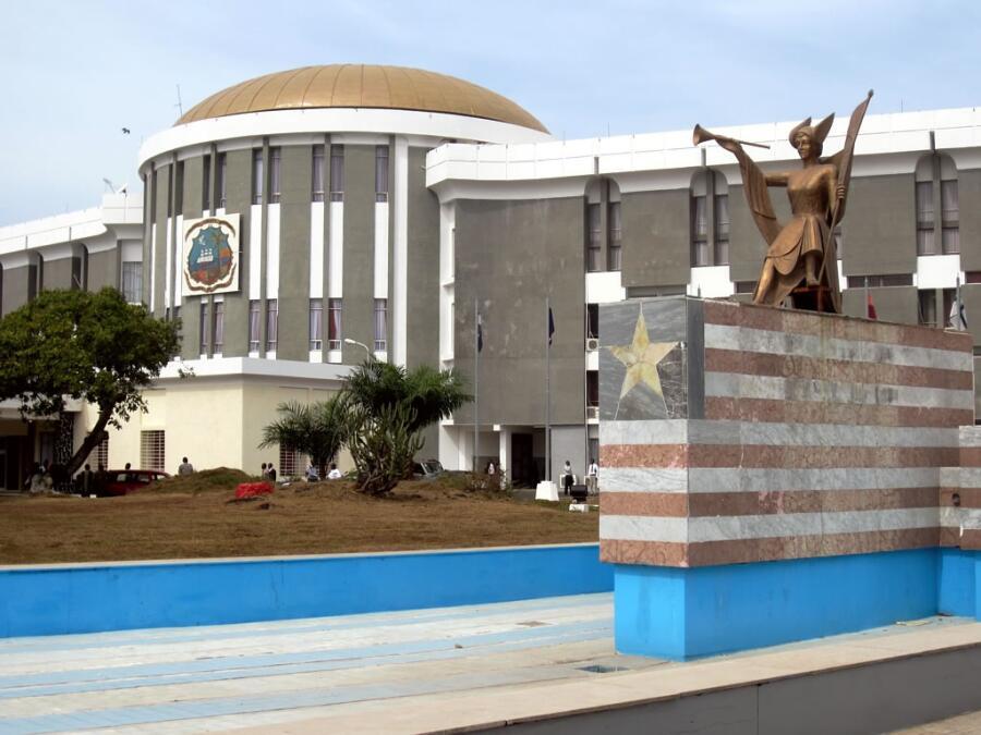 Здание Либерийского Капитолия