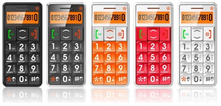 Телефоны Just5 CP09