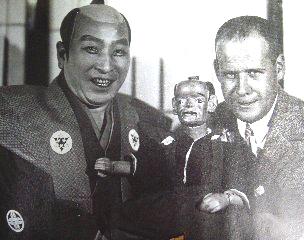 Сергей Эйзенштейн и японский актёр Садандзи Итикава в Москве, в 1928 году