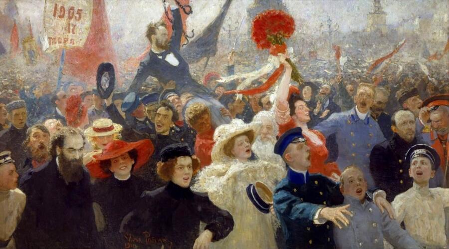 И. Е. Репин, «Манифестация. 17 октября 1905 года», 1907 г.