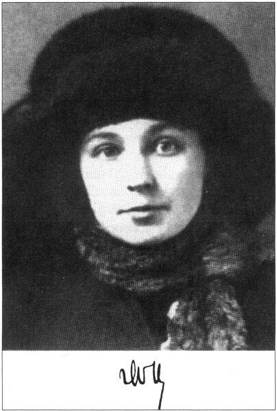 Марина Цветаева. Фото с автографом. Примерно 1917 год