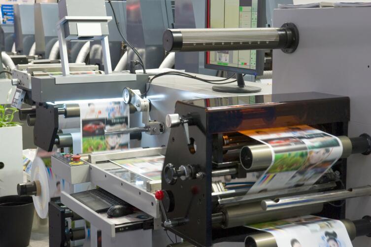 Современная печатная машина
