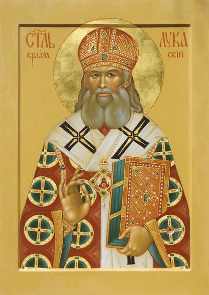 Святитель Лука Крымский. Икона XXI века