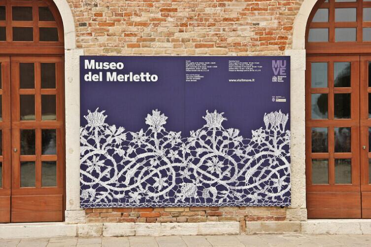Музей кружева Бурано, Венеция