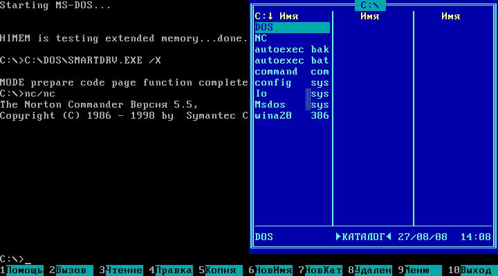 Скриншот программы Norton Commander v5.51