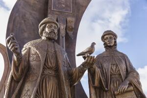 Как появился День семьи, любви и верности в России?