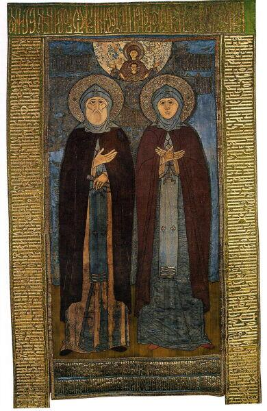 Покров с изображением Петра и Февронии