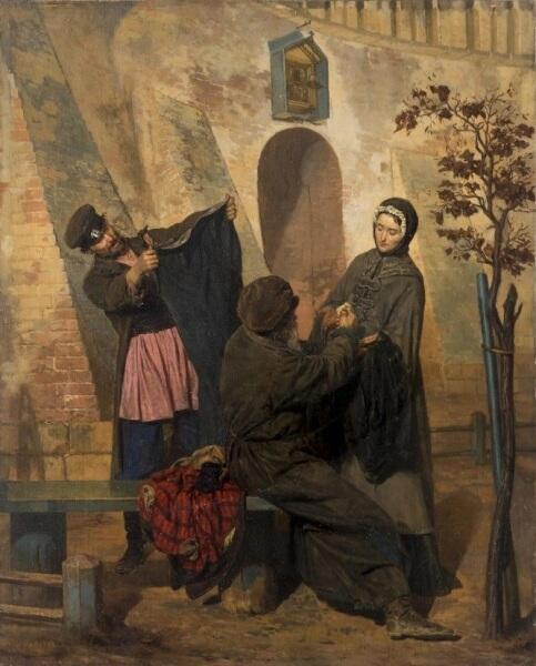 Н. В. Неврев, «Наследство после чиновника (Вдова продает старое платье покойного мужа)», 1868 г.