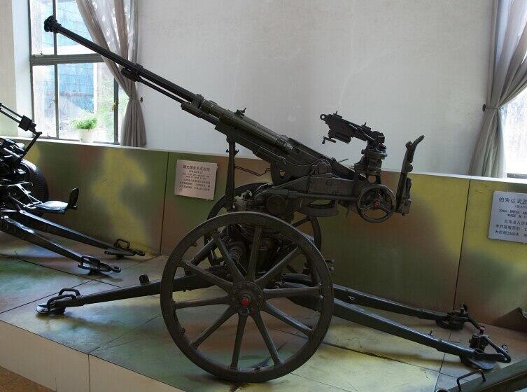 Японская пушка «Тип 98» в музее Пекина