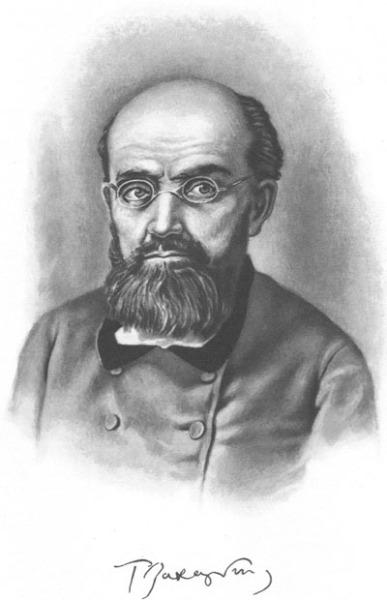 Г. А. Захарьин