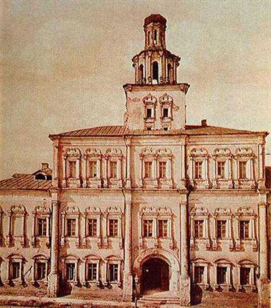 Фасад первого здания Императорского Московского университета, где находился медицинский факультет, XVIII в.