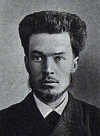 С. И. Мицкевич