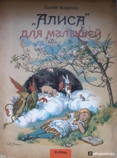 Обложка современной книги