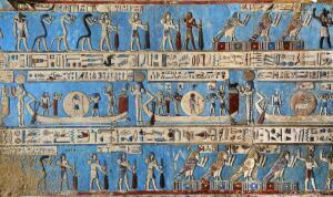 Кто вы по древнеегипетскому гороскопу?