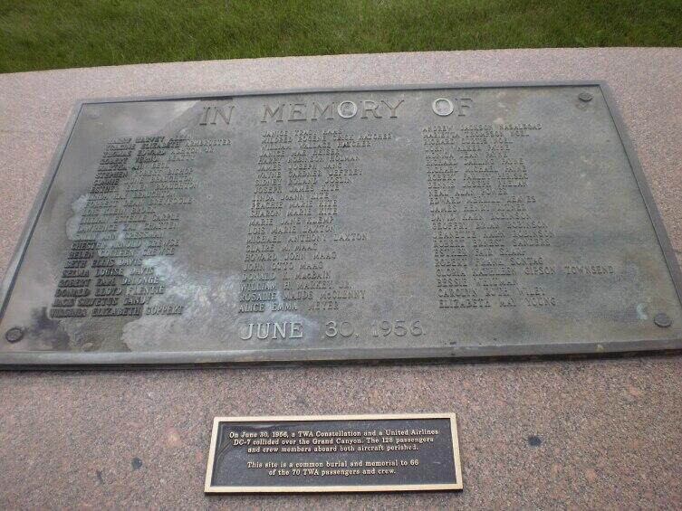 Мемориал жертвам катастрофы