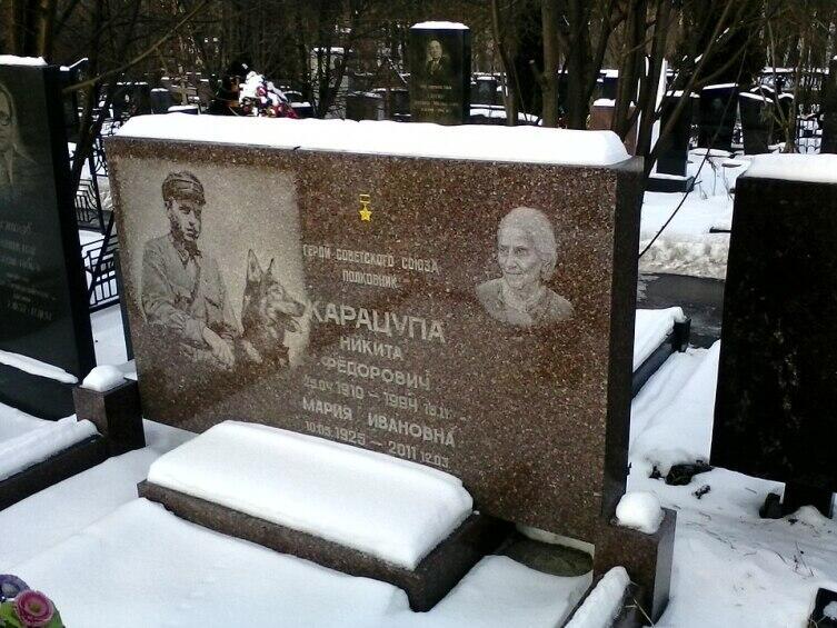 Могила пограничника Карацупы, Москва, Троекуровское кладбище.