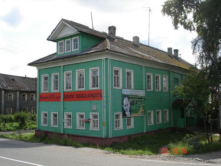 Дом в Емецке, где родился Николай Рубцов
