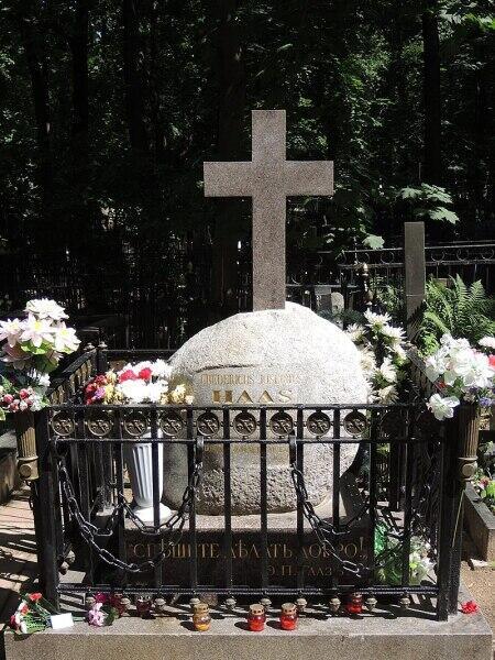 Могила Фёдора Петровича Гааза на Введенском кладбище в Москве