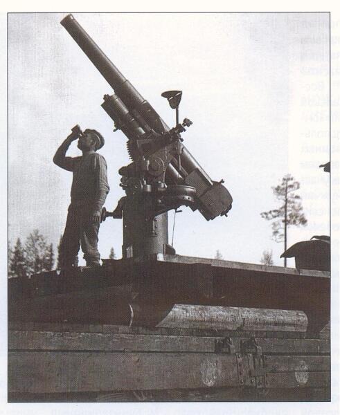 Зенитное орудие Лендера на платформе, 1919 г.
