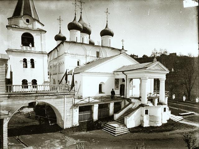 Вознесенский собор. Начало XX века. Фото М. П. Дмитриева