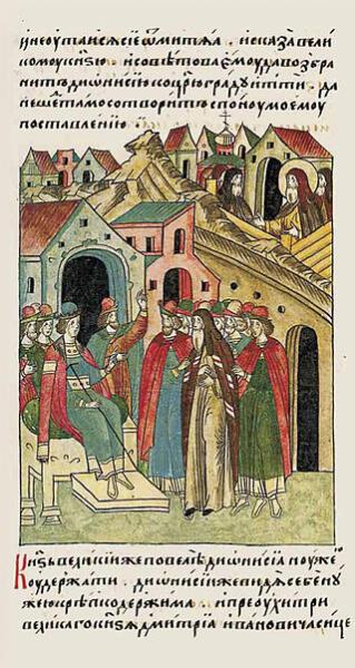 Святитель Дионисий перед князем Дмитрием Донским (миниатюра Лицевого летописного свода)