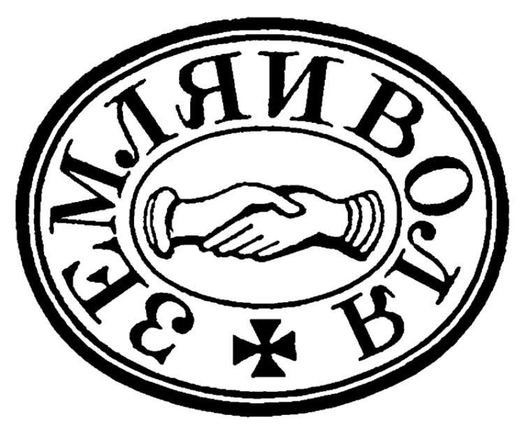 Символ организации