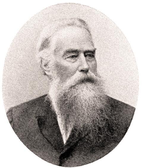 Фридрих Эрисман
