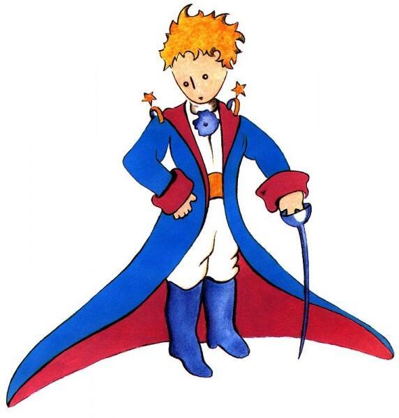 Маленький Принц: