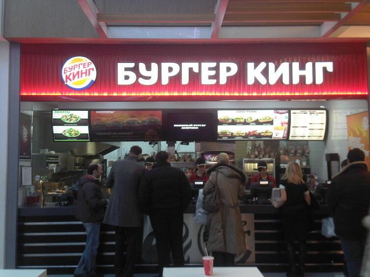Первый ресторан «Бургер Кинг» в России открылся в ТРК «Метрополис», Москва