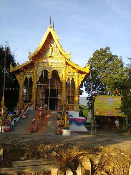 Как поздороваться на тайском языке?