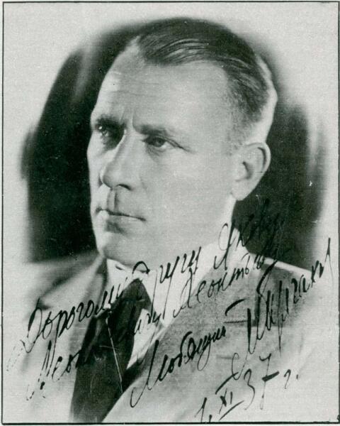 М. Булгаков в 1937 году