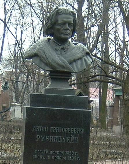Бюст Рубинштейна на его могиле