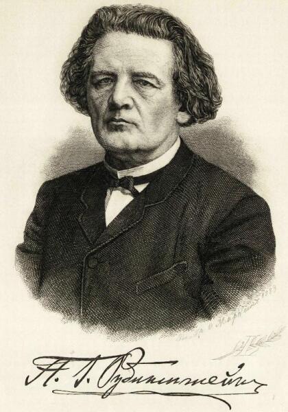 А. Г. Рубинштейн и его подпись, 1889 г.