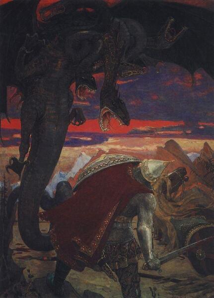 В. М. Васнецов, «Бой Добрыни Никитича с семиглавым Змеем Горынычем», 1918 г.