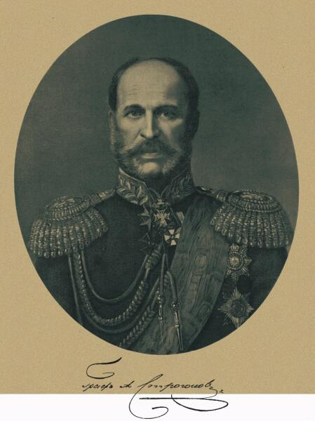 Граф Александр Григорьевич Строганов