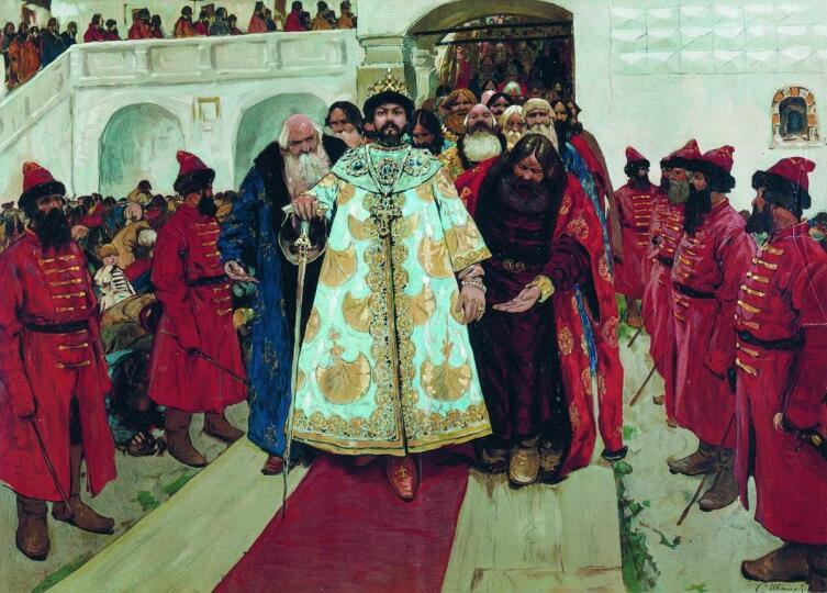 Иванов С. В. «Великий государь, царь и самодержец всея Руси»