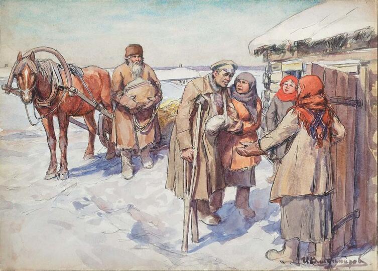 И. А. Владимиров, «Возвращение инвалида в родной дом», 1917 г.
