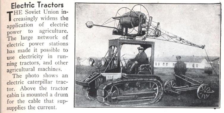 Фотография советского электротрактора ВИМЭ-2 из американского журнала Modern Mechanix за сентябрь 1936 г.