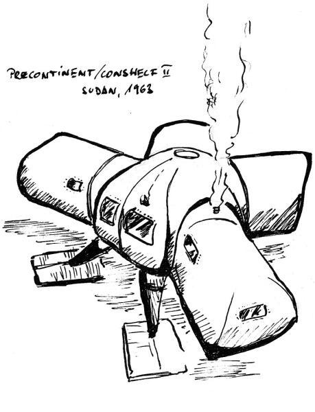 Подводный дом «Преконтинент-2»