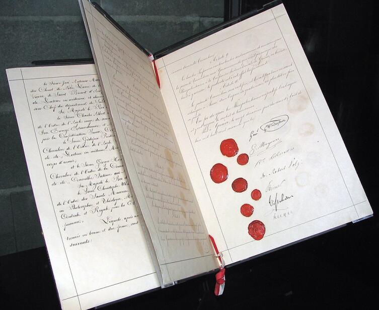 Оригинал Первой Женевской конвенции, 1864 г.