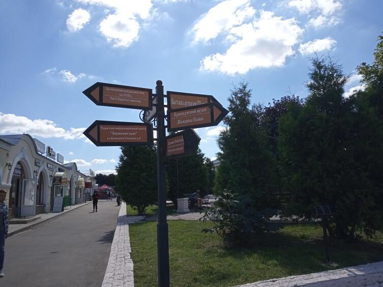 Центр города Боровска