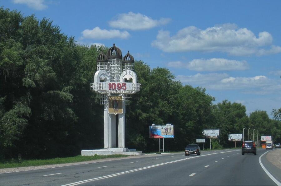 Въезд в город Рязань