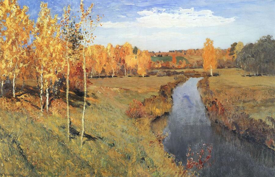 И. И. Левитан, «Золотая осень», 1895 г.