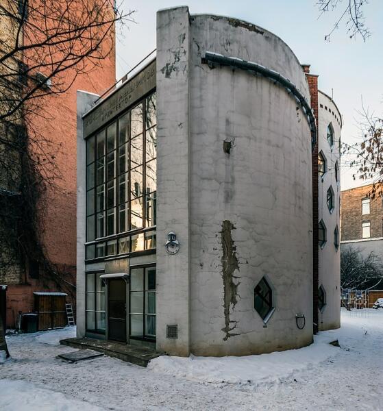 Дом архитектора Мельникова в Москве