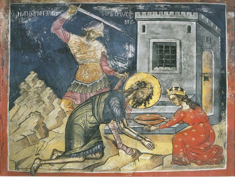 Усекновение главы Иоанна Предтечи, XVI век.Местонахождение: Греция. Афон, монастырь Дионисиат